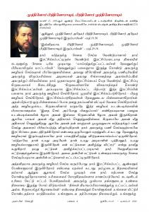 Anbin Seithy Vol.18_Seite_04