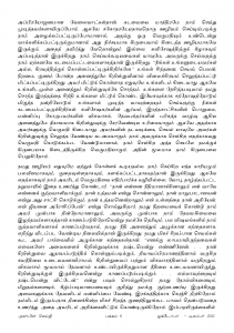 Anbin Seithy Vol.18_Seite_06