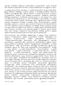 Anbin Seithy Vol.18_Seite_07