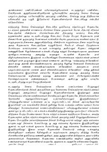 Anbin Seithy Vol.18_Seite_08