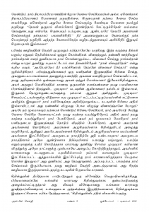 Anbin Seithy Vol.18_Seite_09