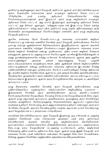 Anbin Seithy Vol.18_Seite_11