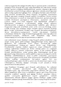 Anbin Seithy Vol.18_Seite_12