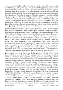 Anbin Seithy Vol.18_Seite_14
