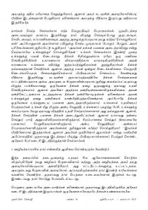 Anbin Seithy Vol.18_Seite_16