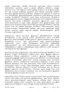 Anbin Seithy Vol.18_Seite_18
