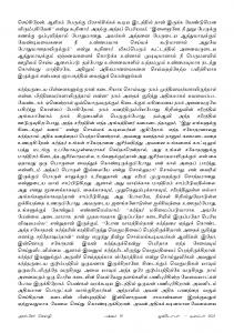 Anbin Seithy Vol.18_Seite_19