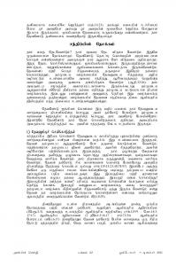 Anbin Seithy Vol.18_Seite_22