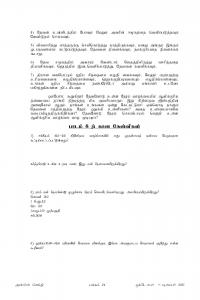 Anbin Seithy Vol.18_Seite_24