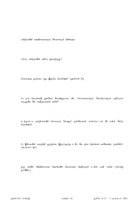 Anbin Seithy Vol.18_Seite_25