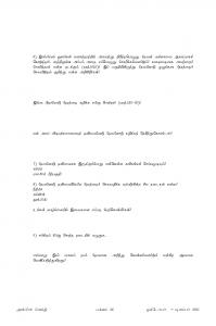 Anbin Seithy Vol.18_Seite_26