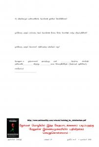 Anbin Seithy Vol.18_Seite_27