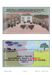 Anbin Seithy Vol.18_Seite_43