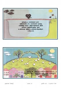Anbin Seithy Vol.18_Seite_44