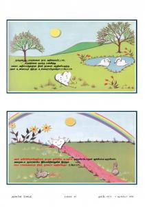 Anbin Seithy Vol.18_Seite_45