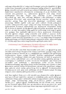 Anbin Seithy Vol.18_Seite_48