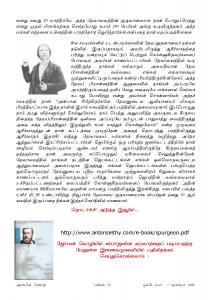 Anbin Seithy Vol.18_Seite_52