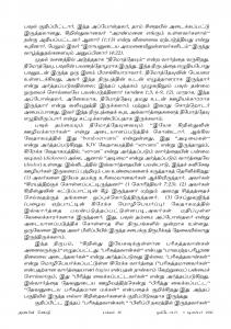 Anbin Seithy Vol.18_Seite_56