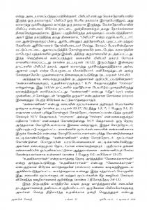 Anbin Seithy Vol.18_Seite_57