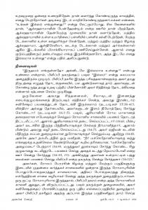 Anbin Seithy Vol.18_Seite_59
