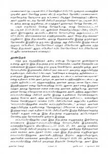 Anbin Seithy Vol.18_Seite_61