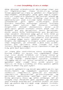 Anbin Seithy Vol.18_Seite_69
