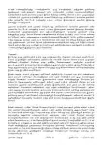 Anbin Seithy Vol.18_Seite_81