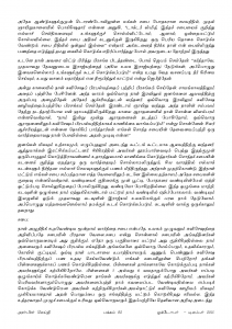 Anbin Seithy Vol.18_Seite_82